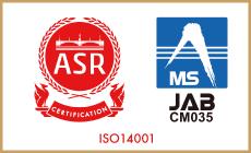 ISO 14001認証について